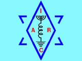 IARC - Israel Amateur Radio Club