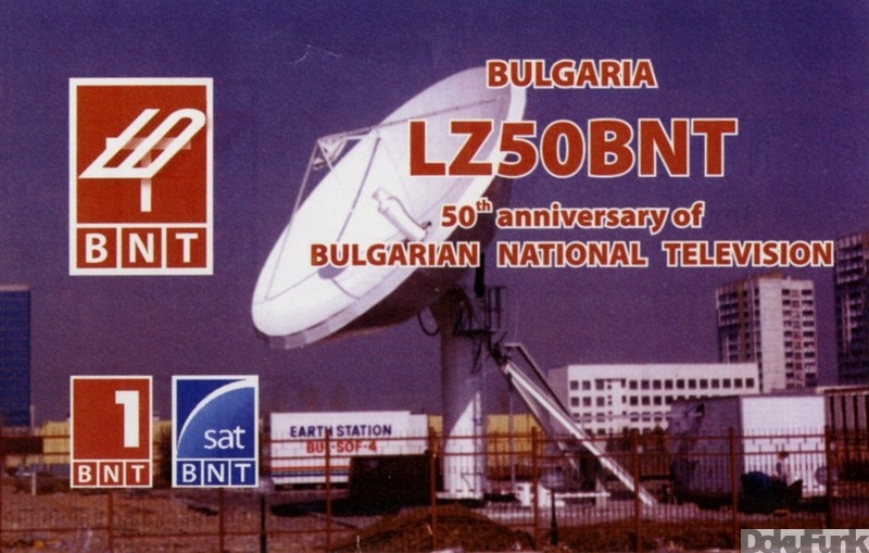 50th Anniversary of Bulgarian National Television, Bulgaria (2009)